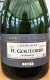 Champagne GC Special Club 2005 Henri Goutorbe Web.jpg
