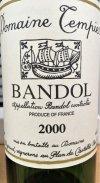 Bandol 2000 Domaine Tempier Web.jpg